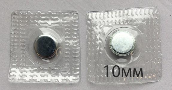 Магнитная кнопка 10 мм