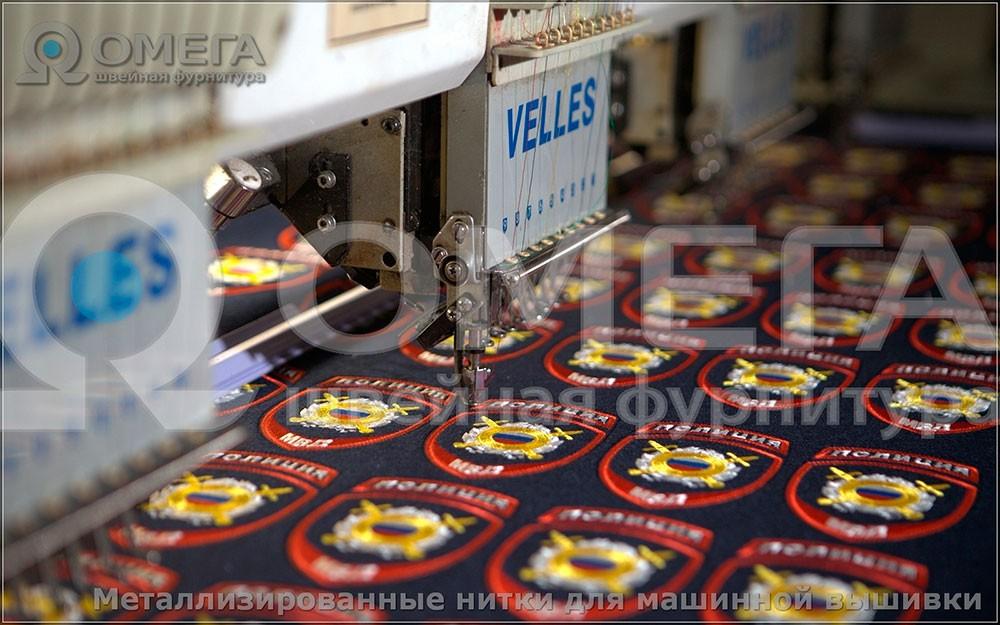 Примеры работ, вышивальные нитки металлизированные. 1