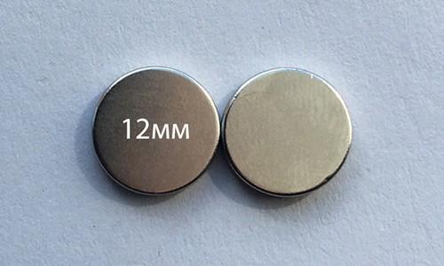 Магнитные кнопки